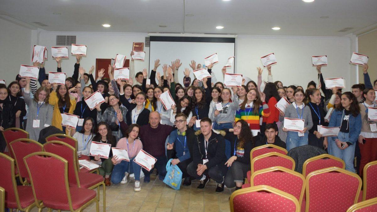 ახალგაზრდული კონფერენცია – არჩევნების ლაბორატორია დასრულდა